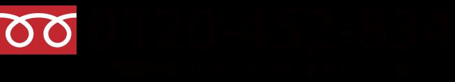 0120-452-834